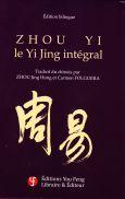 zhou_yi-1